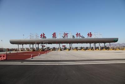 机场到北戴河的直线行驶距离