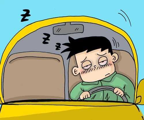 疲惫的图片卡通