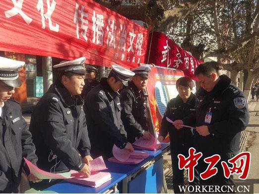 落实党的十八届四中、五中全会精 要求,武安市委宣传部、市人大政图片