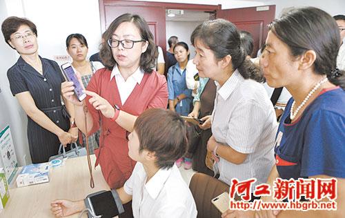 沧州市总率先建起21家配件健康生活室一汽威乐职工图片